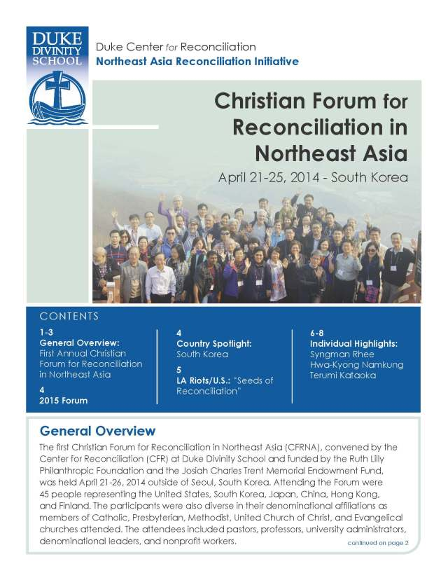 CFRNA_Newsletter-FINAL_Page_1