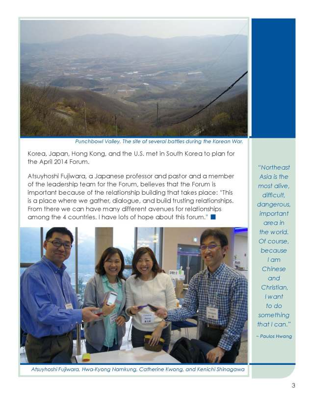 CFRNA_Newsletter-FINAL_Page_3