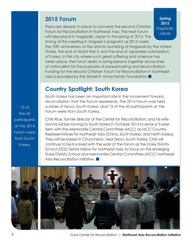 CFRNA_Newsletter-FINAL_Page_4