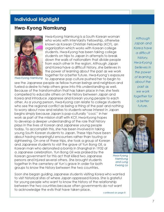 CFRNA_Newsletter-FINAL_Page_7